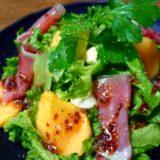 【家で楽しめる贅沢メニュー】今が旬!柿と生ハムとモッツァレラのサラダ