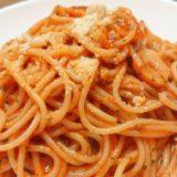 【フライパン1つと皿1つで】トマトとアンチョビのパスタ